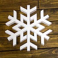 Снежинка из пенопласта 20 см
