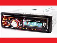 Pioneer DEH-8250UBG Автомагнитола DVD+USB+Sd+MMC съемная панель , фото 1