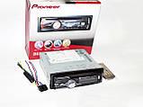 Pioneer DEH-8250UBG Автомагнітола DVD+USB+Sd+MMC знімна панель, фото 2