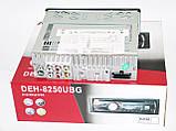 Pioneer DEH-8250UBG Автомагнітола DVD+USB+Sd+MMC знімна панель, фото 3