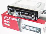 Pioneer DEH-8250UBG Автомагнітола DVD+USB+Sd+MMC знімна панель, фото 5