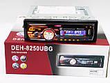 Pioneer DEH-8250UBG Автомагнітола DVD+USB+Sd+MMC знімна панель, фото 6