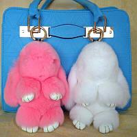 Заяц мех кролика на сумку брелок