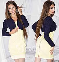 Модный костюмчик,  платье цвет пудра + синее болеро. Арт-8722/65