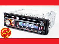 Sony CDX-GT460U DVD Автомагнитола USB+Sd+MMC съемная панель, фото 1