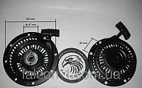 Стартер Tecumseh SK100 (для двигателя)