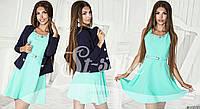 Шикарный костюм, платье с вырезом на спине, пиджак на пуговицах, мятное платье+ синий пиджак. Арт-8723/65