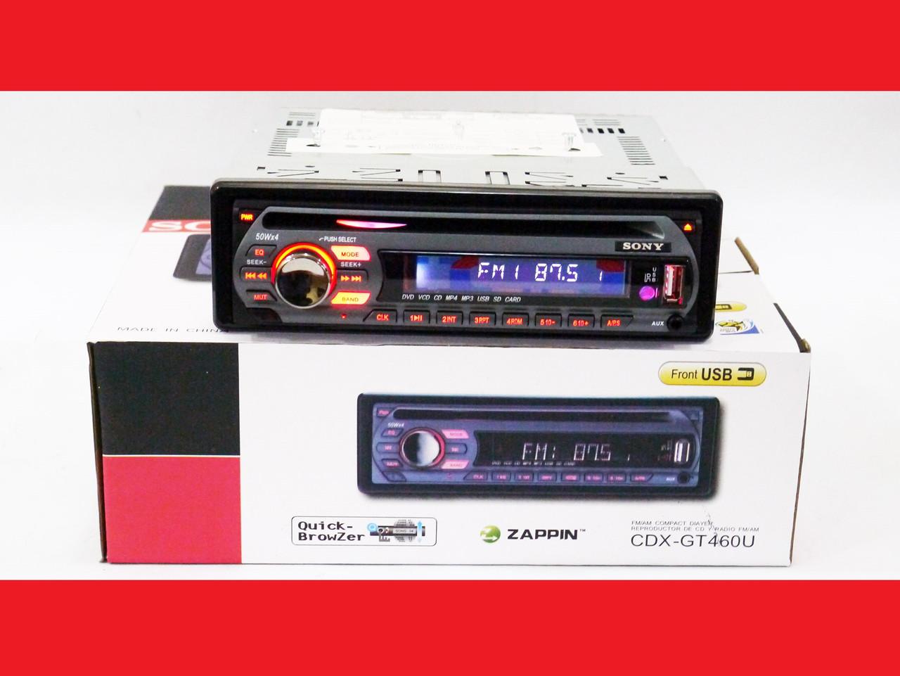 Sony CDX-GT460U Автомагнітола DVD+USB+Sd+MMC знімна панель