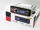 Sony CDX-GT460U Автомагнітола DVD+USB+Sd+MMC знімна панель, фото 4