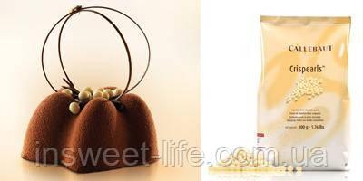 Шарики вафельные в белом шоколаде CALLEBAUT Crispearls 0.8кг/упаковка