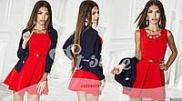 Шикарный костюм, платье с вырезом на спине, пиджак на пуговицах, красное платье+ синий пиджак. Арт-8723/65