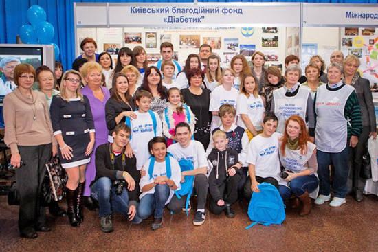 Международная Диабетическая Ассоциация Украины и Киевский благотворительный фонд «Диабетик»