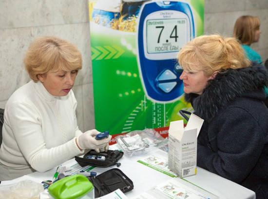 Участие в выставке посвященной дню диабета в Киеве 2