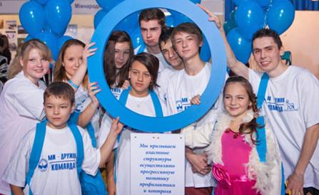 Участие в выставке посвященной дню диабета в Киеве