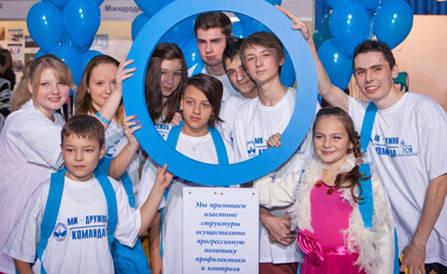 Участие в выставке посвященной дню диабета в Киеве 3