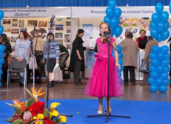 Участие в выставке посвященной дню диабета в Киеве 5