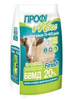 БВМД ПРОФИМИКС 20% для телят от 76-400 дней 1 кг кормовая добавка