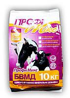 БВМД ПРОФИМИКС 20% для телят от 76-400 дней 10 кг кормовая добавка