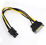 Molex sata 6 pin video переходник адаптер