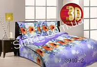 Постельная ткань,постельная ткань Бязь,ткань для постельного белья,  Бязь 3D набивная Солнечная соната