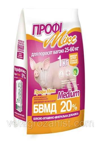 БВМД Профимикс Медиум 20% для поросят 25-60 кг,  1 кг кормовая добавка