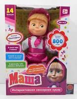 Кукла Маша СКАЗОЧНИЦА 2 цвета, 800 фраз, 14 функций MM 4615