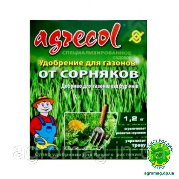 Agrecol 1,2 кг для газонов от сорняков