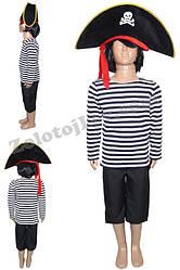 Дитячий костюм Пірата зріст 152