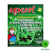Agrecol 1,2 кг для укладки и восстановления газона
