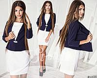 Модный костюм, платье на змейке, пиджак с брошью, белое платье+ темно-синий пиджак. Арт-8724/65