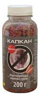Капкан зерно 200 г