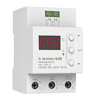 Терморегулятор для электрических котлов Terneo Rk30