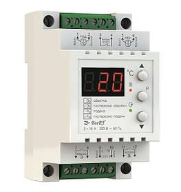 Терморегулятор для електричних котлів Terneo BeeRT