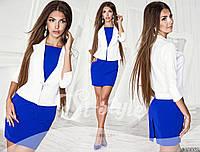 Модный костюм, платье на змейке, пиджак с брошью, синее  платье+ белый  пиджак. Арт-8724/65
