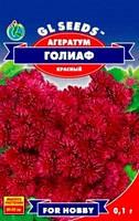 Семена Агератум Голиаф красный 0,1 г
