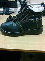 Ботинки рабочие утепленные,ботинки кожаные,зимняя обувь, спецобувь