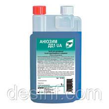 Аниозим ДД1 UA, 1 л.