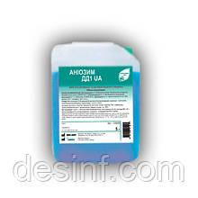 Аниозим ДД1 UA, 5 л.