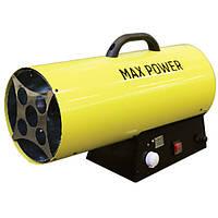 Аренда газовой пушки max power