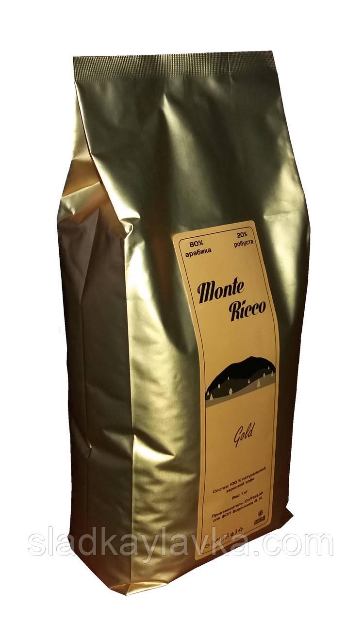 Зерновой кофе Monte Ricco Gold 1 кг