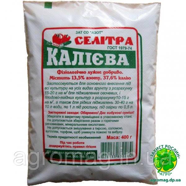 Селитра калийная, 0,4 кг: продажа, цена в Днепре. калийные ...