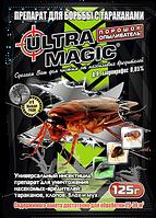 """""""Ультра Магик"""" порошок от насекомых 125 г."""
