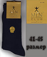 Мужские носки  демисезонные х/б классические Milano Gold, Турция без шва 41-45р тёмно синие НМП-15