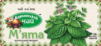 Карпатский чай, Мята (20пак.)