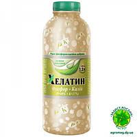 Хелатин Фосфор + Калий 1,2л