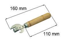 Открывалка металлическая с деревянной ручкой н/ж