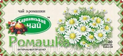 Карпатский чай, Ромашка (20пак.)