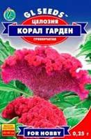 Семена целозии гребенчатой Коралл Гарден  0,25 г