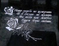 Эпитафии, стихи