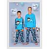 """Пижама для мальчика  на байке ТМ """"Ellen"""" рост 122"""